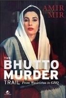 naked benazir bhutto pics